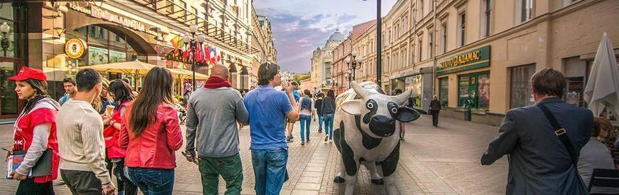 Пешеходные экскурсии по Москве