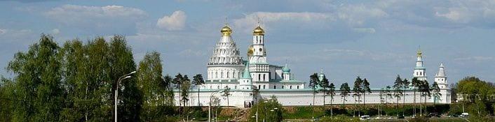 Экскурсия в Звенигород - Новый Иерусалим