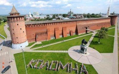 Экскурсии в Коломну: Коломенский Кремль