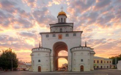 Экскурсия во Владимир - Золотые Ворота